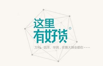 何浩明旗舰店官网